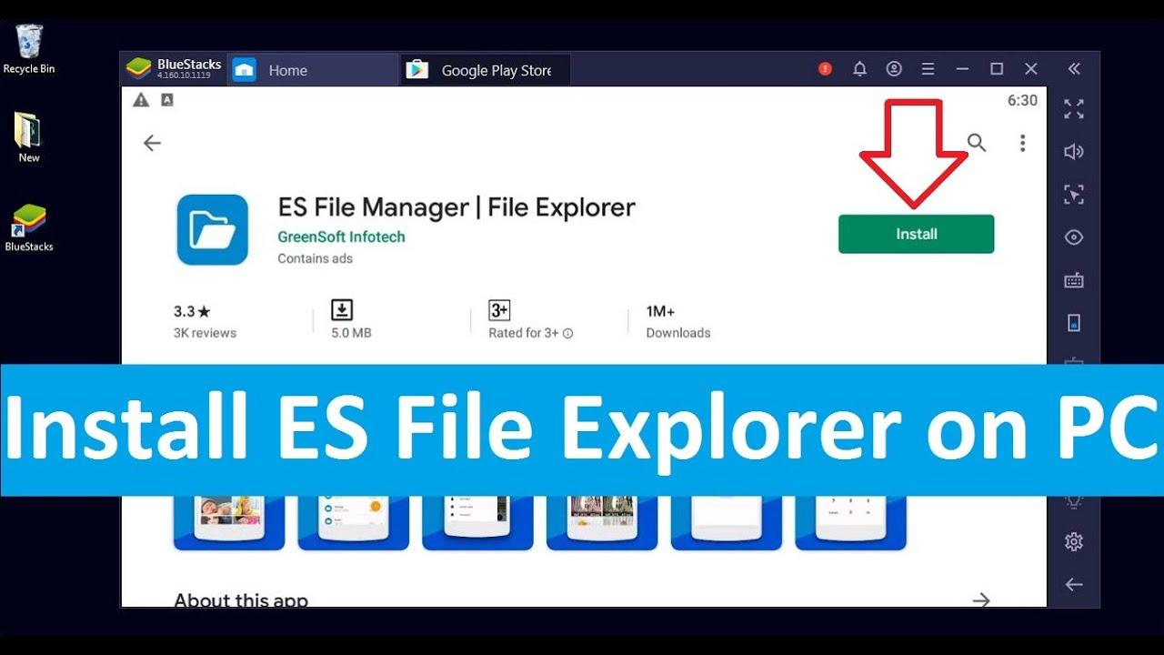 download explorer