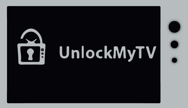 UnlockMyTV App for PC - Download On Windows 7, 8, 10 and MAC
